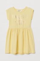 Плаття з коротким рукавом